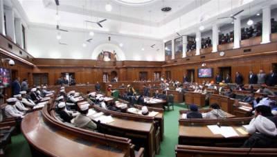 بھارتی صدر نے ریاستی اسمبلی کے 20 اراکین کو معطل کر دیا