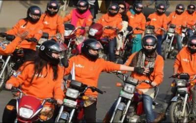 پنجاب حکومت کا خواتین کو ہزاروں موٹرسائیکلیں دینے کا اعلان