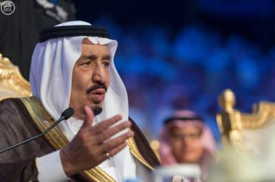 غمزدہ شہری کے لئے کار اور مکان کا شاہی حکمنامہ جاری