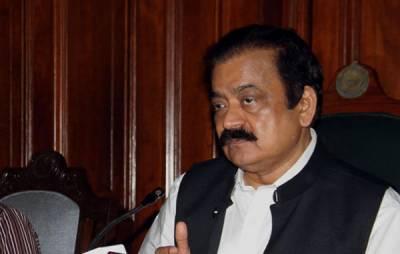 'پنجاب یونیورسٹی انتظامیہ کو گڑ بڑ کرنیوالوں کیخلاف سخت ایکشن لینا ہو گا'