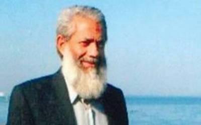 القاعدہ کے مؤرخ کی ویب سائٹ کا تہران سے دوبارہ آغاز
