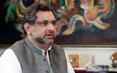پیپلز پارٹی سے کوئی این آر او نہیں کریں گے : شاہد خاقان عباسی