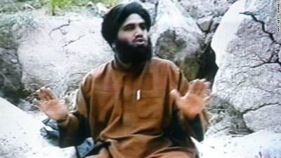 القاعدہ کے ترجمان کی ایران کے سیاحتی دورے کی تصاویر جاری