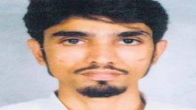 """بھارت نے 2008 ءکے بم دھماکوں میں ملوث """"اسامہ بن لادن"""" کو گرفتار کرلیا"""
