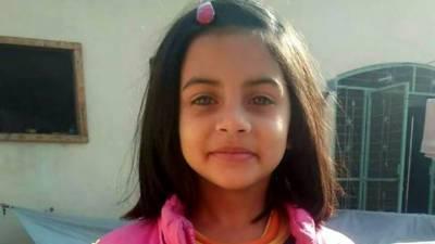 مقتولہ ننھی زینب کا قاتل پکڑا گیا ،پولیس ذرائع