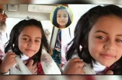 جنات نے بچیوں کو پکڑنے اور قتل کرنے پر مجبور کیا، زینب کے قاتل کا انوکھا دعوی
