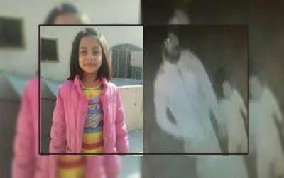 زینب قتل کیس میں کب کیا ہوا ؟ لرزہ خیز داستان