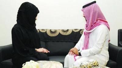 جج نے ولی بن کر سعودی لڑکی کی اسکی مرضی سے شادی کرا دی