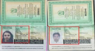 مدینہ منورہ :پاکستانی شہری تجدید کے بعد اپنے پاسپورٹ پر خاتون کی تصویر دیکھ کر پریشان ہو گیا