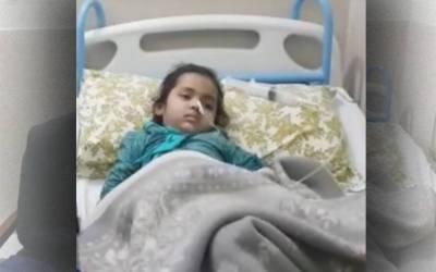 ملزم عمران کی درندگی کا نشانہ بننے والی 6 سالہ کائنات کی حالت سنبھل نہ سکی