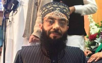 مانچسٹر مسجد کے امام کی دوسری خفیہ شادی کا سکینڈل منظر عام پر آ گیا
