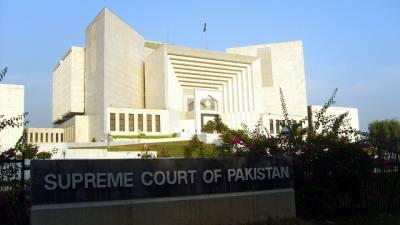 زینب قتل از خود نوٹس, سپریم کورٹ کا ملزم کی سیکیورٹی یقینی بنانے کا حکم
