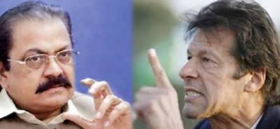 رانا ثناء اللہ نے قصور ویڈیو اسکینڈل کو زمین کاجھگڑا قرار دے کر بند کرا دیا تھا، عمران خان