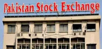 پاکستان اسٹاک ایکس چینج میں کاروبار حصص مندی کا شکار، تجارتی حجم میں کمی