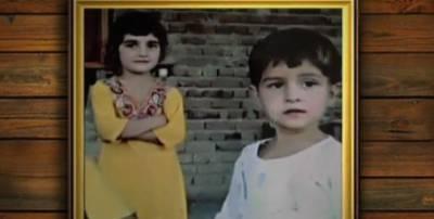 ڈی این اے کے ذریعے عاصمہ سے زیادتی ثابت ہو گئی