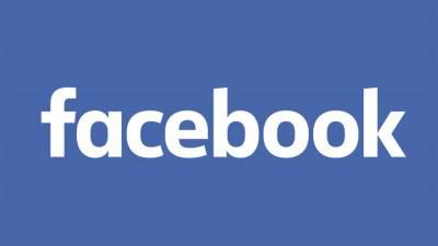 اب آن لائن خیرات جمع کریں ، فیس بک کا نیا فیچر متعارف
