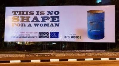 سری لنکا میں جم کے فحش اشتہار پر طوفان مچ گیا
