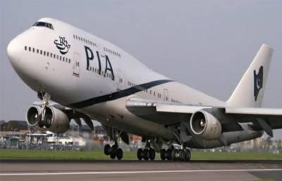 قومی ائیرلائین کا چین و سعودی عرب کیلئے پروازیں بڑھانے کا فیصلہ