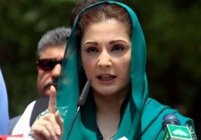 زینب کیس کا رخ موڑنے والے کیلئے بھی کوئی سزا ہونی چاہئے:مریم نواز