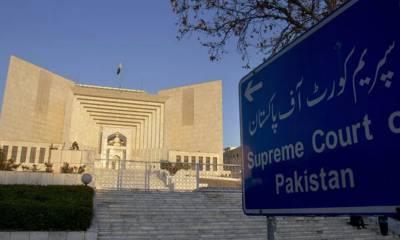 زینب قتل کیس ازخود نوٹس سماعت سپریم کورٹ نے شاہد مسعود کے الزامات کی تحقیق کیلئے نئی جے آئی ٹی بنادی