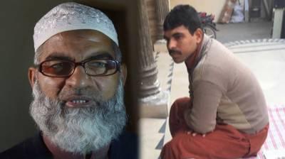 زینب کے والد نے سپریم کورٹ سے اہلخانہ کی سکیورٹی اور ملزم کو سرعام پھانسی دینے کی استدعا کر دی