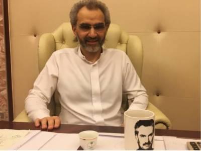 سعودی شہزادہ ولید بن طلال کس طرح کی جیل میں رہتے تھے؟ ویڈیو منظرعام پر آگئی