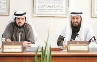 کویتی محکمہ جیل خانہ جات نے قید کے دورانیے کے قوانین میں ردوبدل کر دیا
