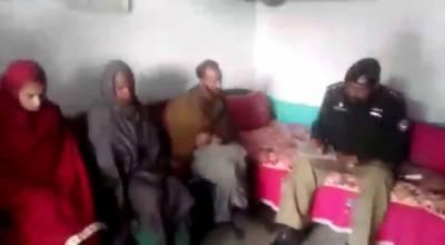صوبائی وزیر مشتاق غنی کے بھائی کی گھریلو ملازمہ کی ہلاکت کا معاملہ الجھ گیا