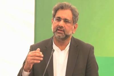 سی پیک پاکستان اور اس خطے کے لیے گیم چینجر ہے، شاہد خاقان عباسی