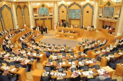سعودی عرب میں سماجی قوانین کا نیا مسودہ تیار