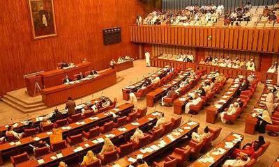 الیکشن کمیشن نے 3 مارچ کو سینیٹ کے انتخابات کا اعلان کر دیا