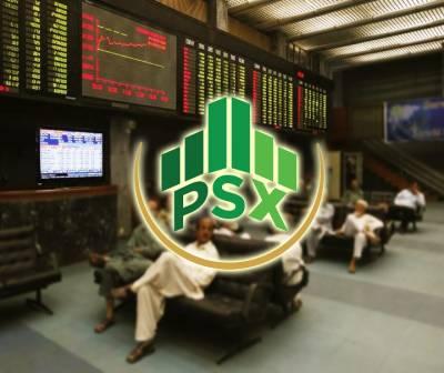 پی ایس ایکس میں مندی کا رجحان، انڈیکس 93.83 پوائنٹس کی کمی سے 44457.30 پوائنٹس پر بند
