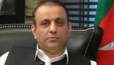 پی ٹی آئی کے رہنما علیم خان کی آف شور کمپنی کے معاملے پر نیب میں پیشی
