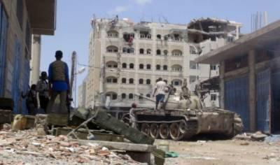 یمن کے شہر عدن میں علیحدگی پسند جنگجوئوں نے سرکاری عمارتوں پر قبضہ کرلیا
