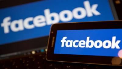 آپ لبرل ہیں یا قدامت پسند، اب فیس بک بتائے گا