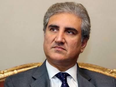 شاہ محمود قریشی کی عبوری ضمانت 8فروری تک منظور
