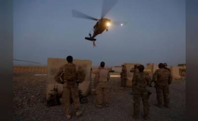 امریکا نے افغانستان میں اپنی ناکامی تسلیم کر لی