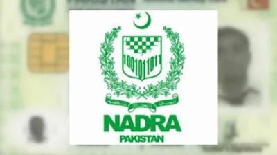 نادرا حکام کا لاہور میں دو مزید میگا سنٹرز بنانے کا فیصلہ