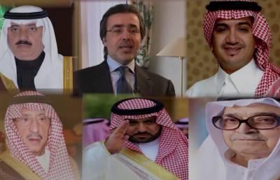 سعودی عرب میں گرفتار افراد سے بلین ڈالر کی وصول ہوئی