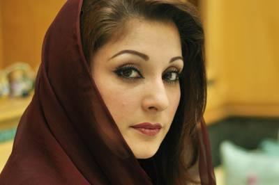 مریم نواز نے سپریم کورٹ سے سزا پانے والے نہال ہاشمی کی تصویر اپنے سوشل میڈیا اکاؤنٹ کی پروفائل پر لگا دی