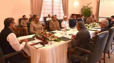قومی سلامتی کمیٹی نے افغانستان میں دہشت گردی کے الزامات مسترد کردیے