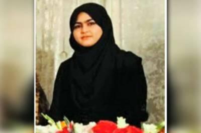 عاصمہ رانی قتل کیس، ملزم کا قریبی دوست گرفتار