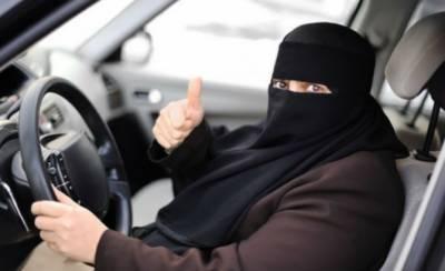 خواتین کو غیر ملکی ڈرائیونگ لائسنس پیش کرکے سعودی لائسنس حاصل کرنے کی اجازت