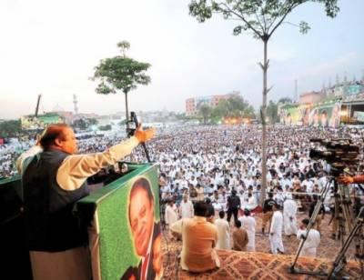 مسلم لیگ ن آج پشاور میں سیاسی طاقت کا مظاہر ہ کرے گی،نواز شریف،مریم اور دیگر قائدین خطاب کریں گے