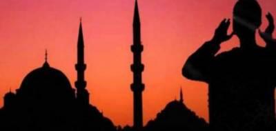مسیحی جوڑے کی شکایت،جرمن عدالت نے مسجد میں اذان پر پابندی لگادی