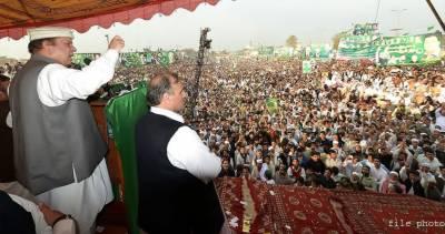 مسلم لیگ ن کے پشاور جلسے میں کتنے افراد تھے ؟ حیران کن اعدادو شمار سامنے آگئے