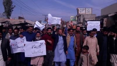 یوم یکجہتی کشمیر، جلالپور بھٹیاں پریس کلب کے ارکان کی بڑی ریلی