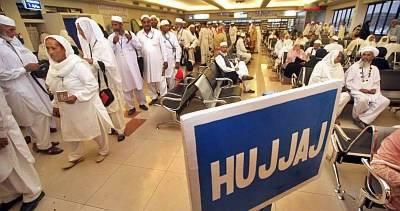 سعودی عرب نے پاکستانی حجاج کا حج کوٹہ بڑھا کر ایک لاکھ 84 ہزار 210 کردیا