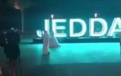 سعودی جوڑے کی عروسی لباس میں ڈانس کی ویڈیو نے ہنگامہ کھڑا کر دیا
