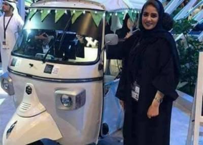 سعودی عرب میں رکشہ چلانے کی اجازت نہیں دی گئی